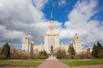 Moscow State University building  in sunny day
