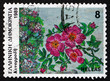 Postage stamp Greece 1989 Wild Rose, Plant
