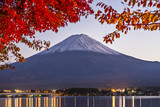 Fuji Mountain in the Autumn