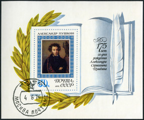 USSR - 1974: shows portrait of Alexander Pushkin (1799-1837)