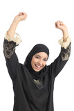 Arab saudi emirates woman euphoric raising arms