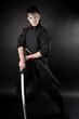 Ninja - spy, saboteur, stealth assassin of feudal Japan. Ninja w