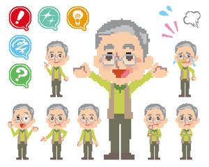 おじいさん全身表情_ドット