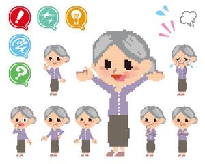 おばあさん全身表情_ドット