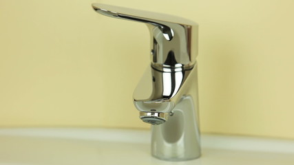 Faucet washbasin. Seamless looped