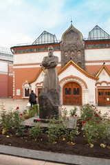 Entrance to Tretyakov Art Gallery, Moscow, Russia
