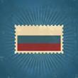 Retro Russia Flag Postage Stamp