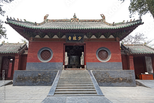 Deurstickers China A View of Shaolin Temple Front Entrance at Dengfeng, China