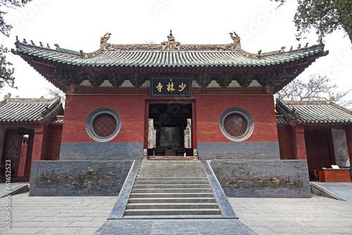 A View of Shaolin Temple Front Entrance at Dengfeng, China - 61652523