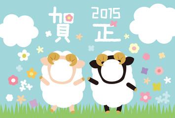 羊の顔入れ年賀状素材