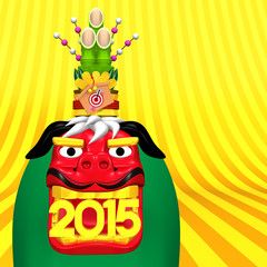 Lion Dance With 2015 Number And Kadomatsu On Golden Text Space