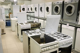 home appliance  store