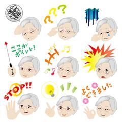 表情シリーズ「おばあ様1」