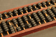 Chinese, horizontal picture of an ancient Chinese abacus