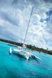 catamaran in a bay near saona island
