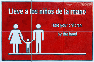 Hold your children by the hand, tile