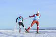 Leinwanddruck Bild - Langlauf-Rennen
