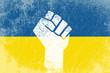 Révolution Ukrainienne