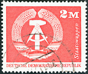 Coat of Arms (German Democratic Republic 1973)