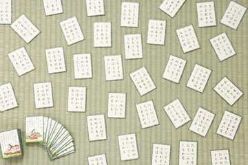 The New Year's card game arranged on tatami
