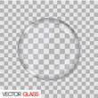 Glass lens vector illustration - 61705723