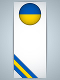 Ukraine Country Set of Banners