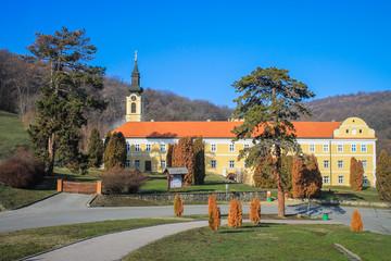 New Chopovo Monastery (Manastrir Novo Hopovo)