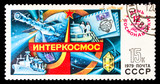 USSR stamp, cosmonautics day in 1979