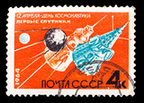 USSR stamp, cosmonautics day in 1964, satellites