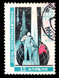 USSR stamp, cosmonautics day in 1961