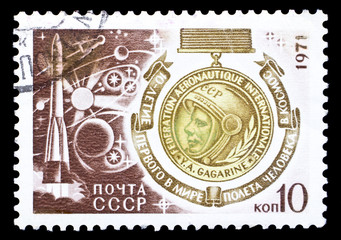 USSR stamp, cosmonautics day in 1971, 10th anniversary