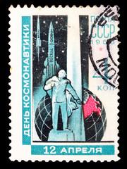USSR stamp, cosmonautics day in 1961