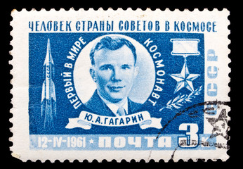 USSR stamp, cosmonautics day in 1961. portrait of Gagarin