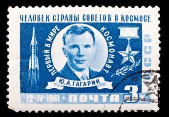 USSR stamp, cosmonautics day in 1961. portrait of Gagarin