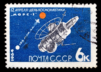 USSR stamp, cosmonautics day in 1964