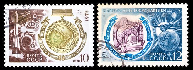 USSR stamps, cosmonautics day in 1971