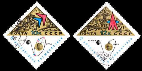 Set of USSR stamps, cosmonautics day in 1966