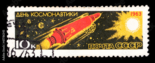 USSR stamp, cosmonautics day in 1963
