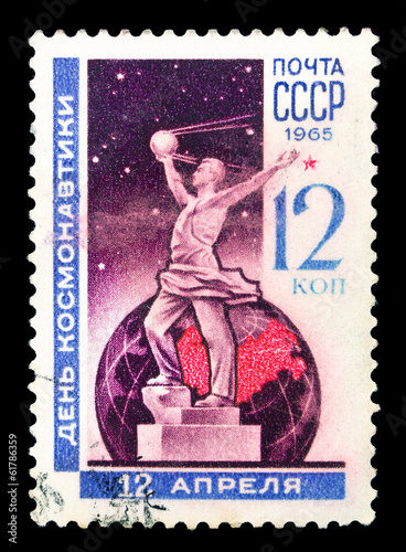 USSR stamp, cosmonautics day in 1965