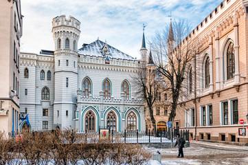 Small Guild Hall of Riga, Latvia