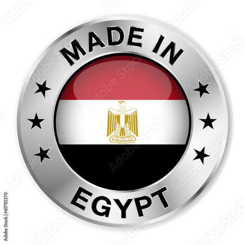 Made In Egypt Silver Badge