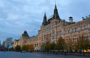 Red Square in Moscow, GUM in evening illumination