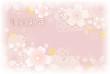 桜背景 ピンク 賀詞付