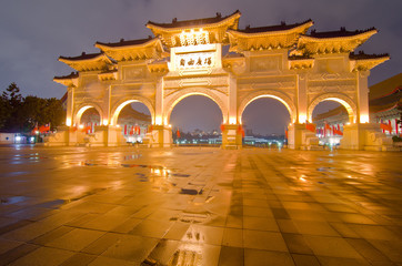 Taipei by night - gate to the CKS memorial hall and liberty mark