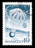 "USSR stamp, automatic moon station ""Luna 16"" landing on Earth"
