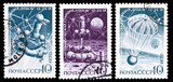 "Set of USSR stamps, automatic moon station ""Luna 16"""