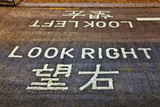 Look Right sign in a London street