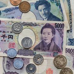 Japanische Währung