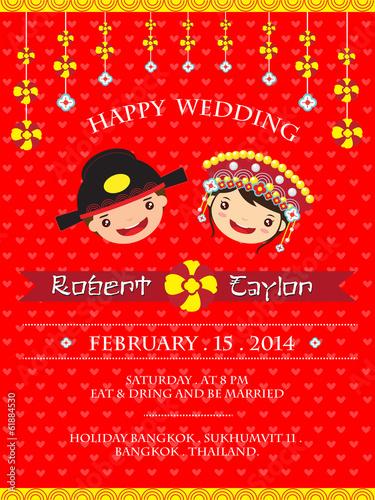 Vector: chinese wedding invitation card template, cartoon wedding