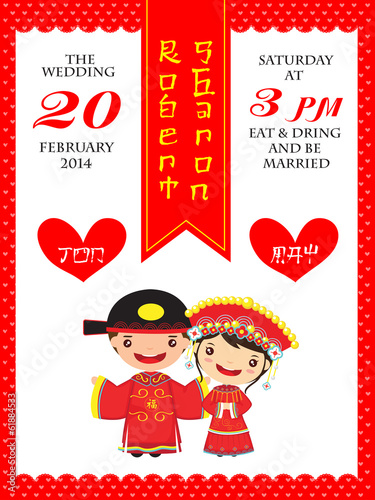Vector: chinese wedding invitation card template, cartoon wedding